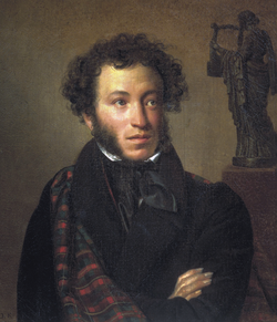 Пушкин Александр Сергеевич Википедия portrait of alexander pushkin orest kiprensky 1827 png