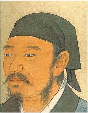 Xun Kuang - Portrait of Xunzi