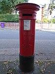 Post box, Parkfield Road.jpg