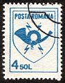 Posta Romana 1991 Posthorn.jpg