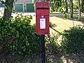 Postbox, Bramling Green Framlingham - geograph.org.uk - 1394701.jpg