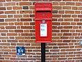 Postbox ,Corner Cottage, Rendham - geograph.org.uk - 1404931.jpg