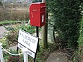 Postbox at the end of Hillcrest Park, Exeter - geograph.org.uk - 1166976.jpg