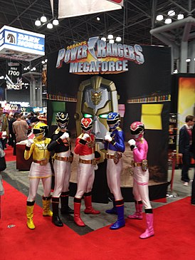 Power Rangers Mega Force in New York Comic Con 2013.jpg