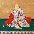 Prince Gyōjo.jpg