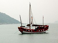 Princess Pacific at Stanley Hong Kong Small.jpg