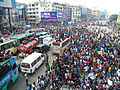 Private university students in Dhaka protest VAT on tuition fees (03).jpg