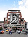 Production still. Stalin by Picasso, Lene Berg. Youngstorget, Oslo, 2008.jpg