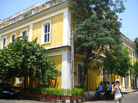 Building of the Ecole francaise d'Extreme-Orient in Pondicherry Puducherry EFEO.jpg