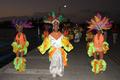 Puntarenas, Costa Rica - Traditional dancing.png