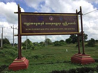 Pyu city-states - Image: Pyu Ancient City In Myanmar UNESCO World Heritage 002