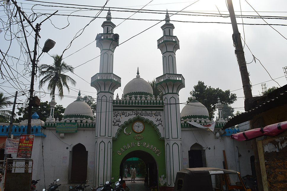 Qadam Rasool Entrance