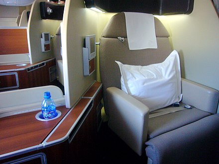 A Qantas first class suite on the Airbus A380. Qantas First Class Suite.jpg