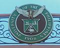 Quezon Hall UP Logo.jpg
