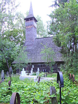 RO MM Sacalaseni wooden church 11.jpg