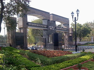 Rashtrasant Tukadoji Maharaj Nagpur University cover