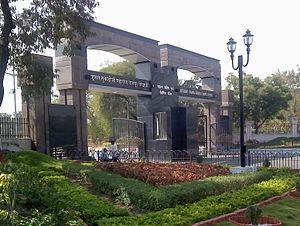 Rashtrasant Tukadoji Maharaj Nagpur University - RSTM University Campus