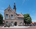 Raadhuis-Ouddorp-2017.jpg