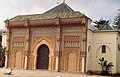 Rabat. Entrance to King's palace (37707962886).jpg