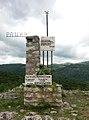 Racin - spomenik na vrvot na Lopusnik.jpg