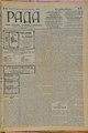 Rada 1908 065.pdf