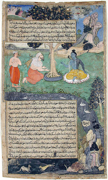 File:Raja Drupada Begs Shiva to Grant him a Boon.jpg