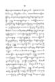 Rangsang Tuban kaca069.png