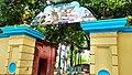 Rani Vabani Rajbari (Natore Rajbari)-18.jpg