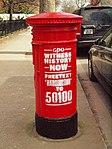 Red pillar box (1916 Celebrations 2016) Haddington Rd 2.JPG