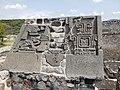 Relieves de la Pirámide de La Serpiente Emplumada.jpg