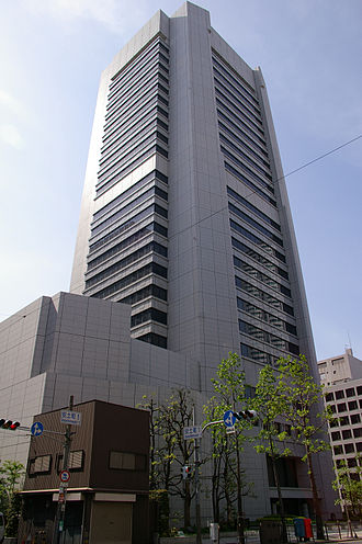 Resona Holdings - Resona Bank headquarters (former Daiwa Bank headquarters) in Chuo-ku, Osaka, Japan