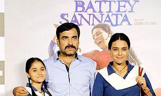 Nil Battey Sannata - Image: Ria Shukla, Pankaj Tripathi and Swara Bhaskar Trailer launch of 'Nil Battey Sannata'