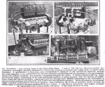 Ricardo-Gardner 150hp - Green W-18 450hp - Beardmore 160hp - Olympia 1920 180320 p321.png