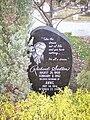 Richard Sedlon grave.jpg