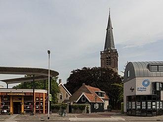 Ridderkerk - Image: Ridderkerk, Singelkerk Sint Joris RM32494 foto 8 2015 08 01 14.35