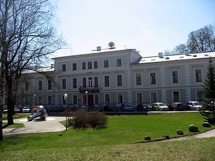 Building of the Supreme Court Riigikohus.jpg