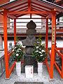 Rokuharamitsuji Taira no kiyomoro no tsuka.jpg