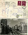 Romanian modernism I.C. Bratianu (24153764867).jpg