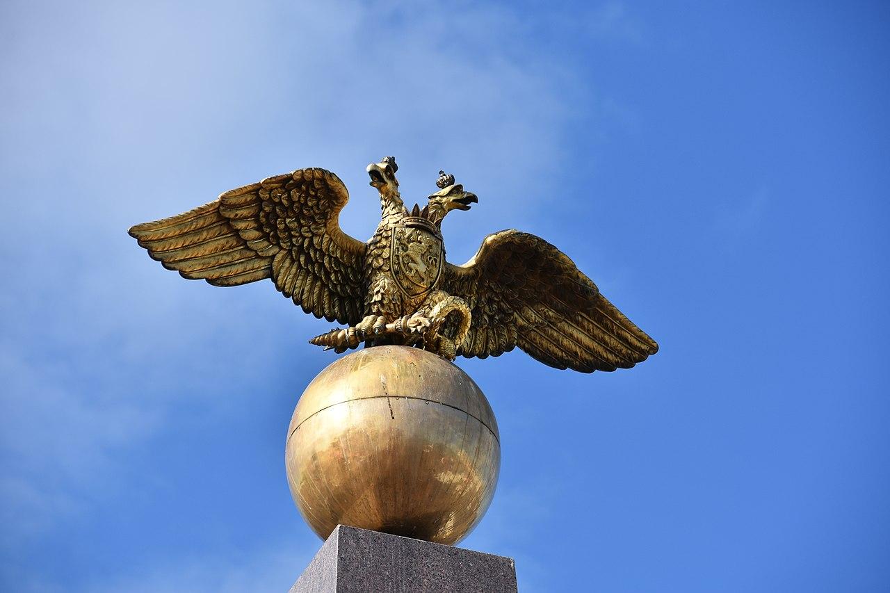 FileRomanov Double Headed Eagle Helsinki 2 35854302624