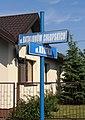 Rossosz-street-signs-140608R04.jpg