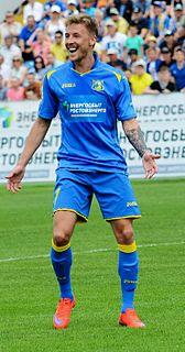 Maksim Grigoryev (footballer, born 1990) Russian footballer