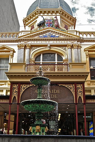 Rundle Mall - The Rundle Mall Fountain outside Adelaide Arcade, 2010.