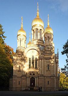 St. Elizabeths Church, Wiesbaden