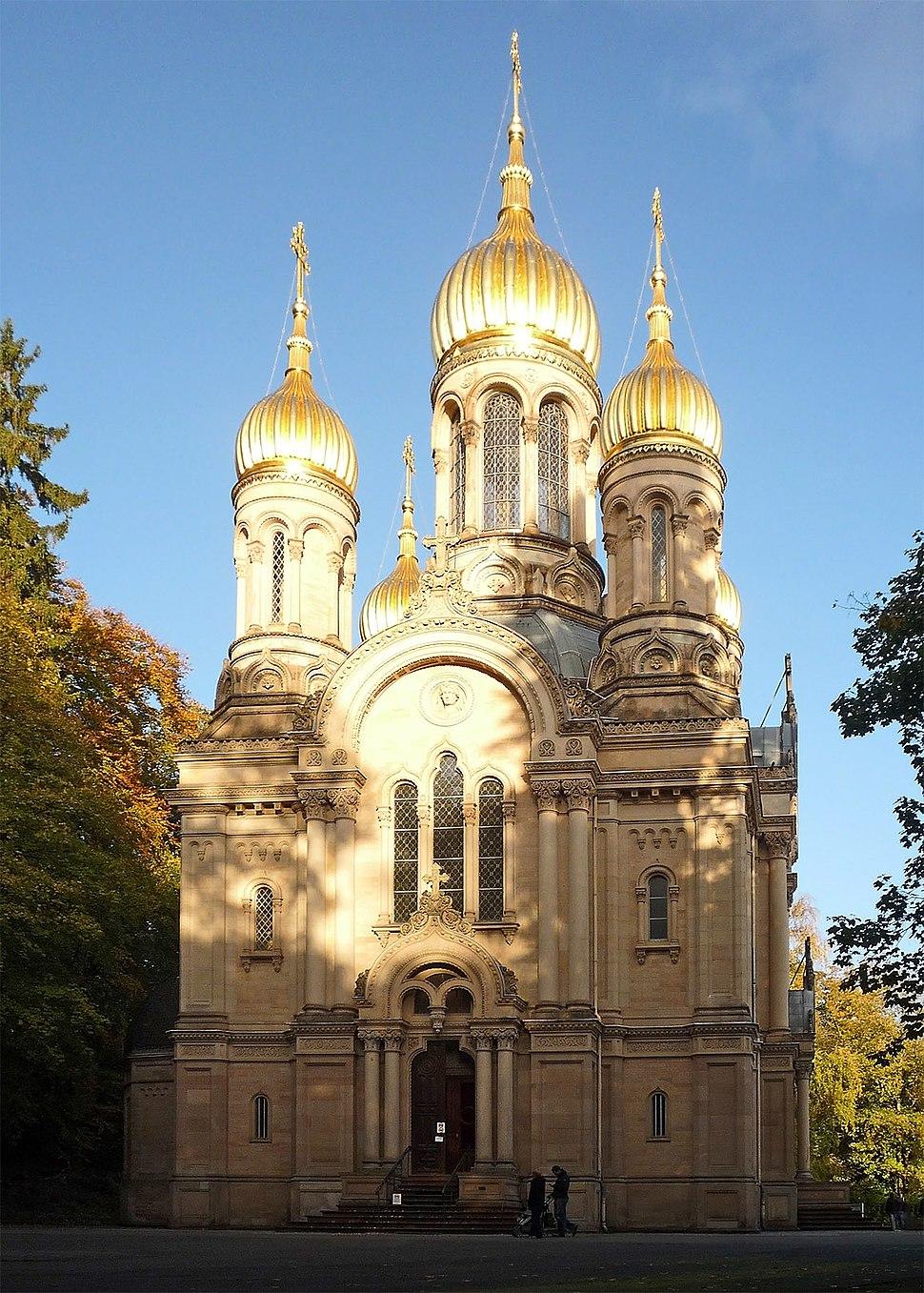 Russ Orth Kirche Wiesbaden 865-h