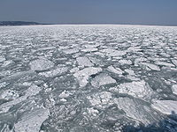 Abashiri Hokkaido Wikipedia