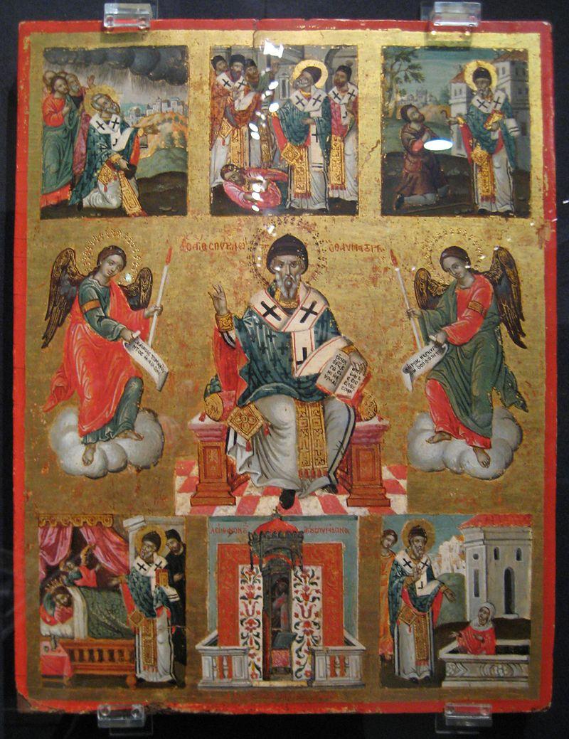 Свети Спиридон Тримитунтски