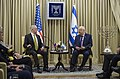 SD visits Israel 170421-D-GO396-0610 (34047572251).jpg
