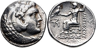 Molon - Coinage of Antiochos III, Susa mint, during his first reign at Susa (223-222 BC), before the revolt of Molon