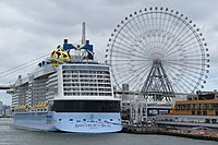 SPECTRUM OF THE SEAS 20190608 IN OSAKA.jpg