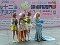 SZ 深圳 Shenzhen 福田 Futian 深圳會展中心 SZCEC Convention & Exhibition Center July 2019 SSG cosplay 09.jpg